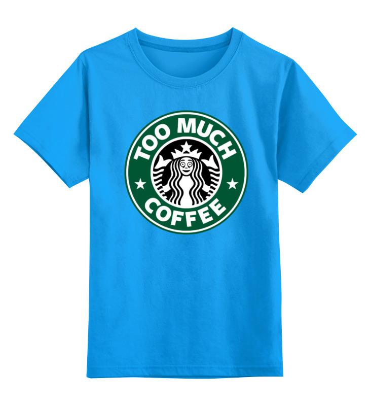 Купить 0000000787943, Детская футболка Printio Too much coffee цв.голубой р.116,