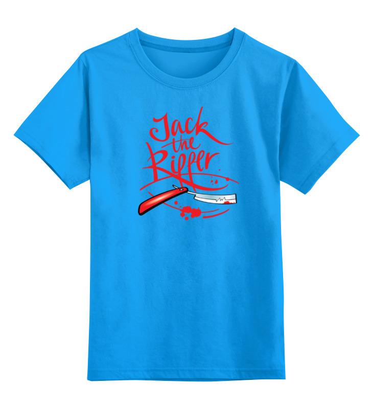 Купить 0000000786897, Детская футболка Printio Jack the ripper цв.голубой р.116,