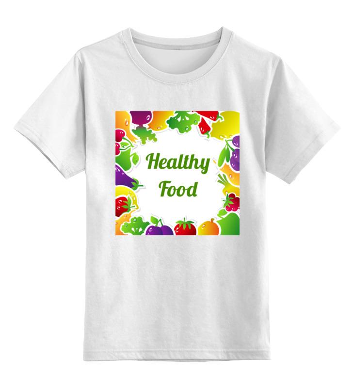 Купить 0000000793512, Детская футболка Printio Healthy food цв.белый р.128,