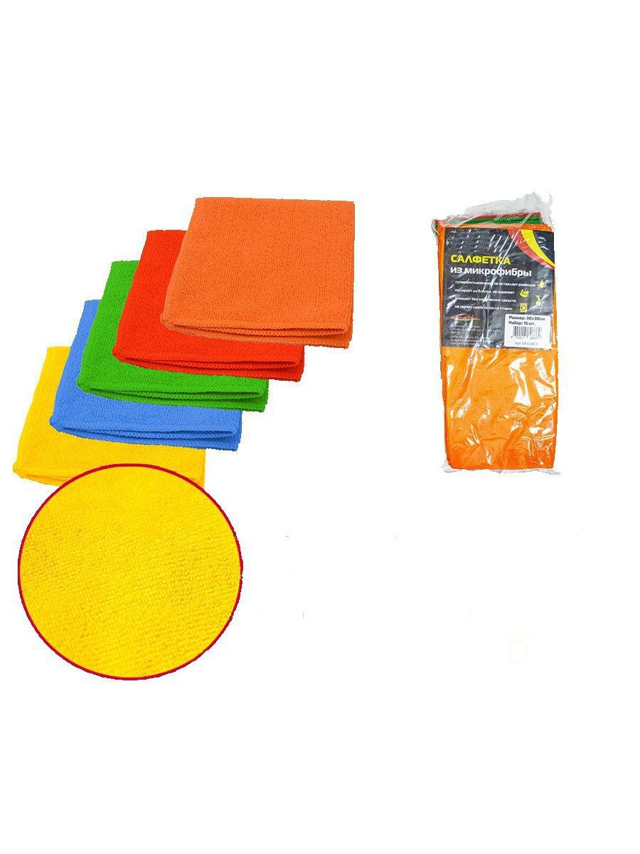 Набор салфеток из микрофибры для автомобиля