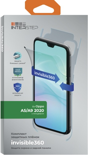 Пленка InterStep invisible360 для Oppo A5/A9 2020