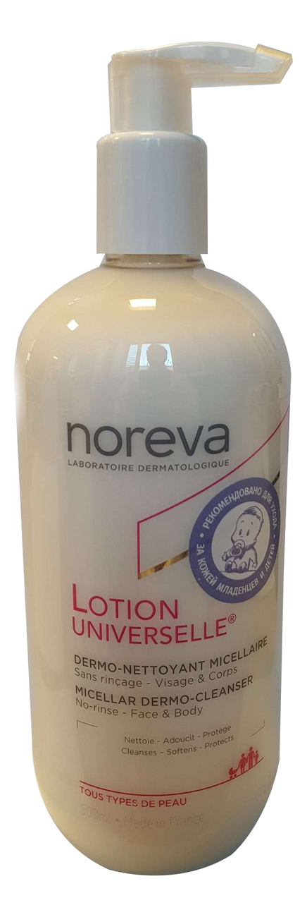 Купить Мицеллярный лосьон Noreva Universal Micellar Cleansing Lotion 500 мл, 142094