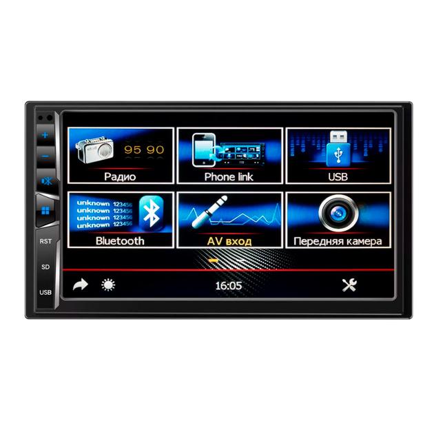 Авто магнитола SWAT CHR 5220
