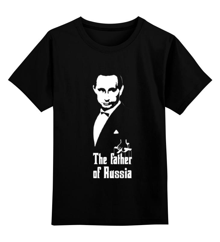 Купить 0000000791127, Детская футболка Printio Владимир Путин цв.черный р.140,