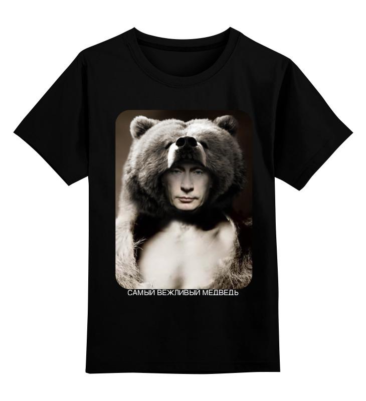 Купить 0000000790890, Детская футболка Printio Путин цв.черный р.140,