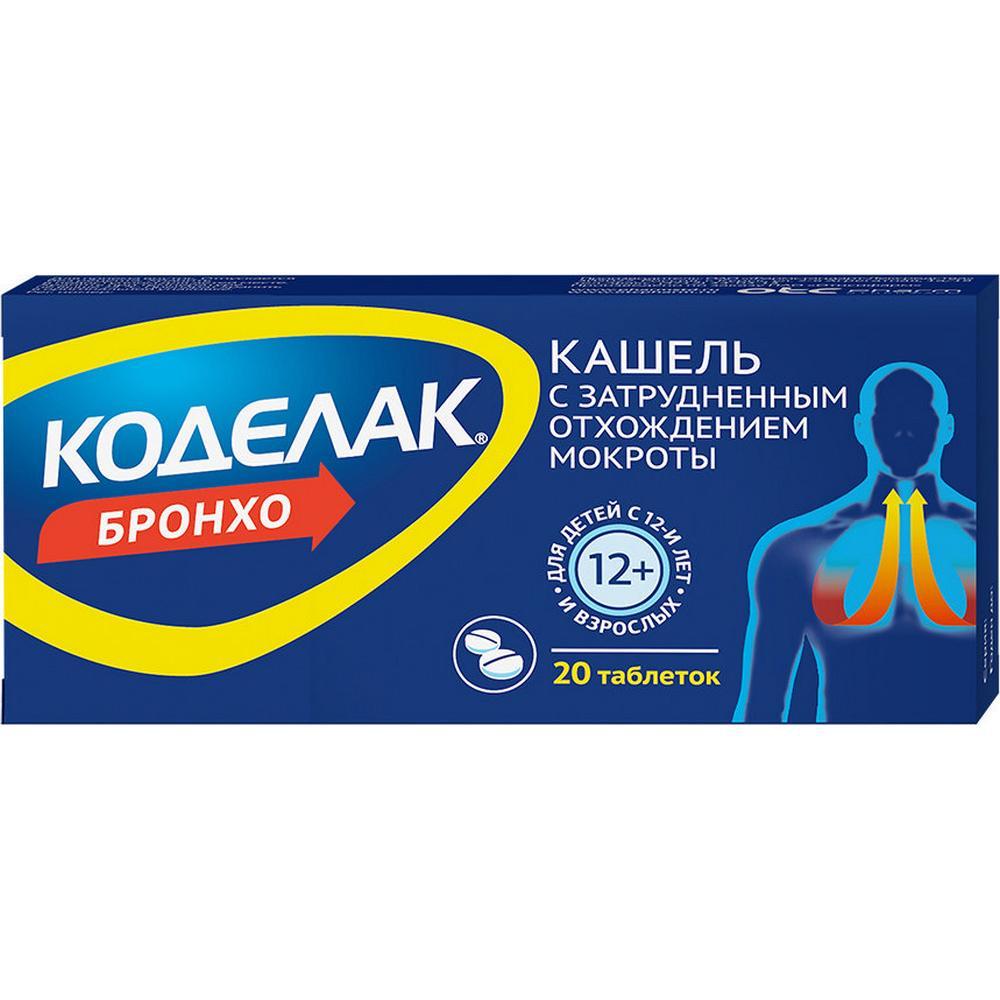 Купить Коделак Бронхо таблетки 20 шт., Фармстандарт