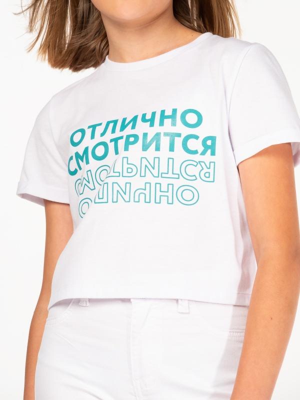 Топ Orby 500965 цв.белый р.140