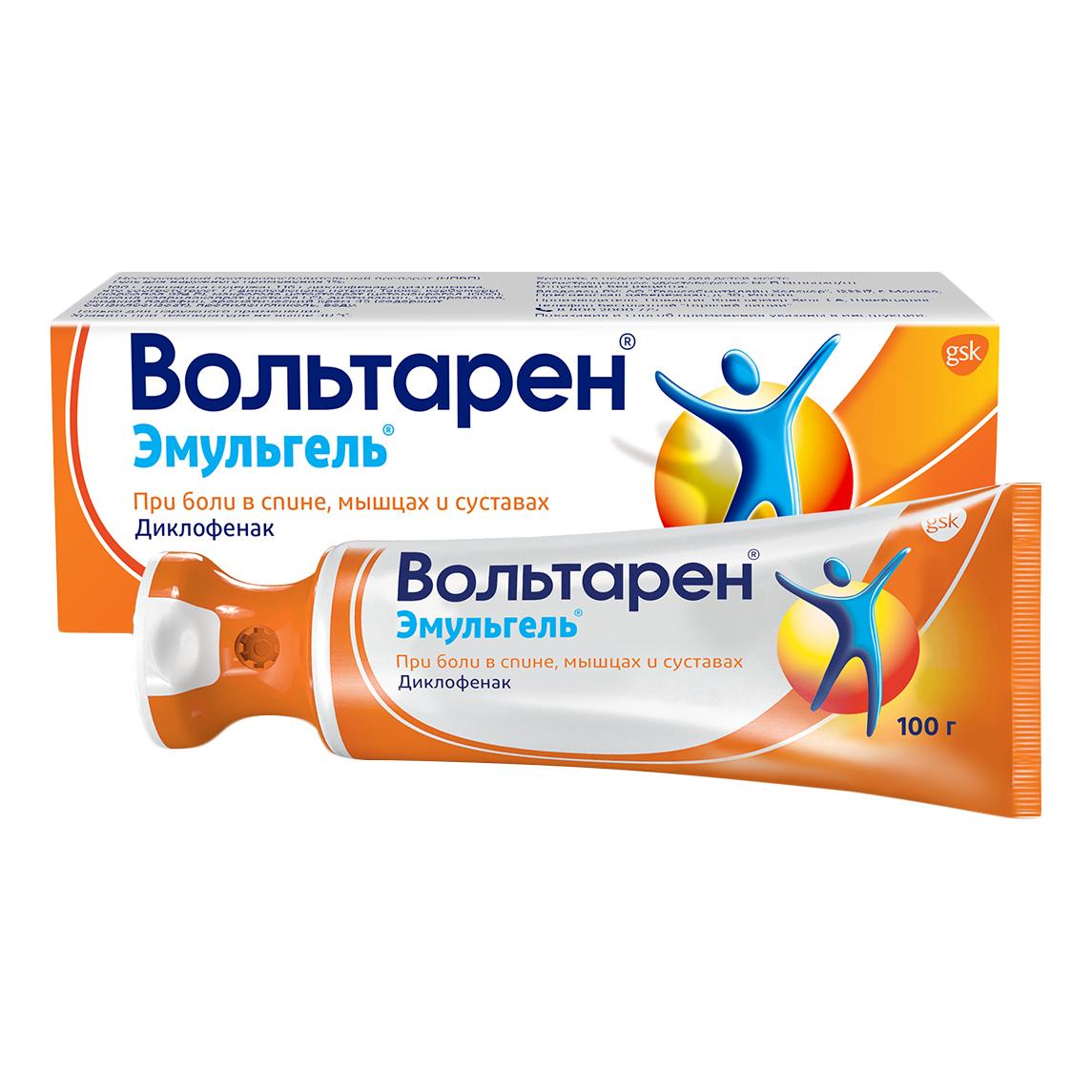 Купить Вольтарен Эмульгель гель 1 % 100 г, Novartis Pharma