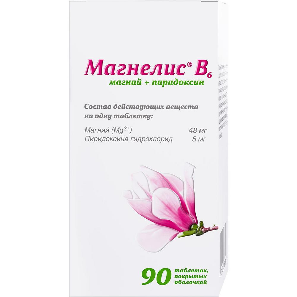 Купить Магнелис В6 таблетки 90 шт., Фармстандарт