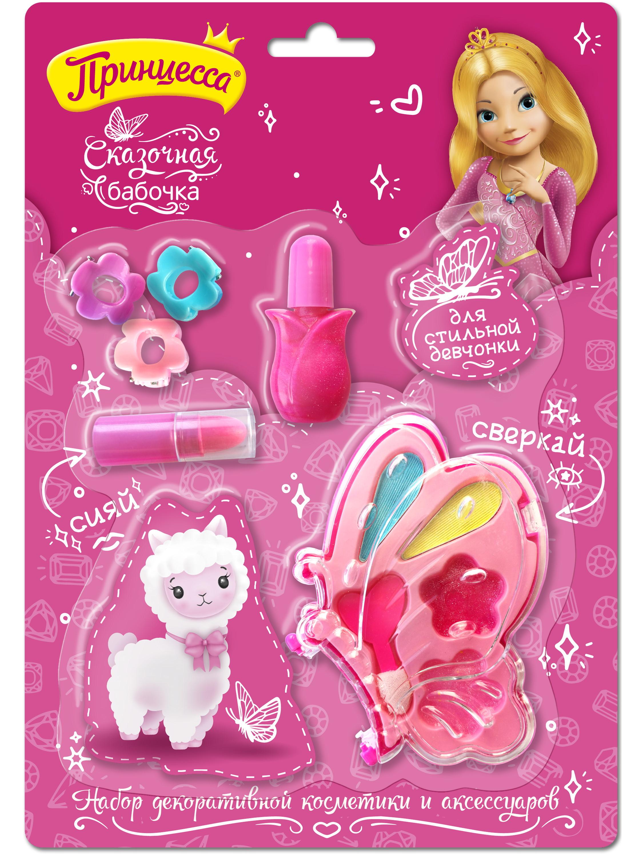 Набор декоративной косметики Принцесса Сказочная бабочка