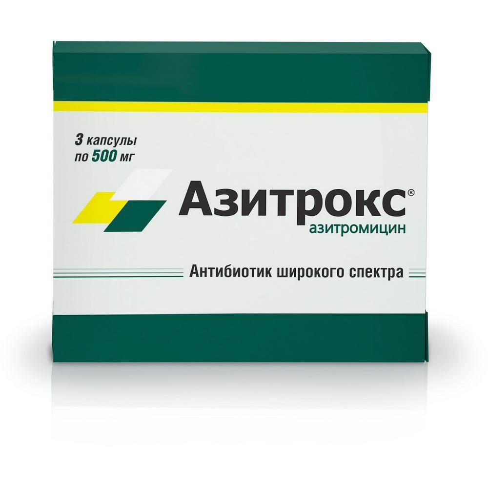 Азитрокс капсулы 500 мг 3 шт.