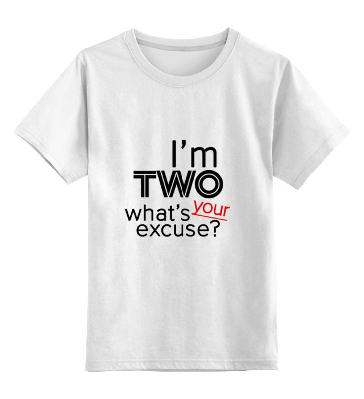 Купить 0000001591865, Детская футболка Printio I'm two 1 цв.белый р.116,