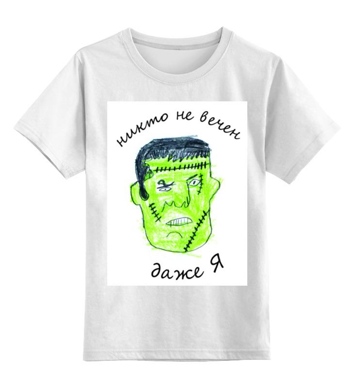 Детская футболка Printio Никто не вечен, даже я цв.белый р.128 0000001383749 по цене 790