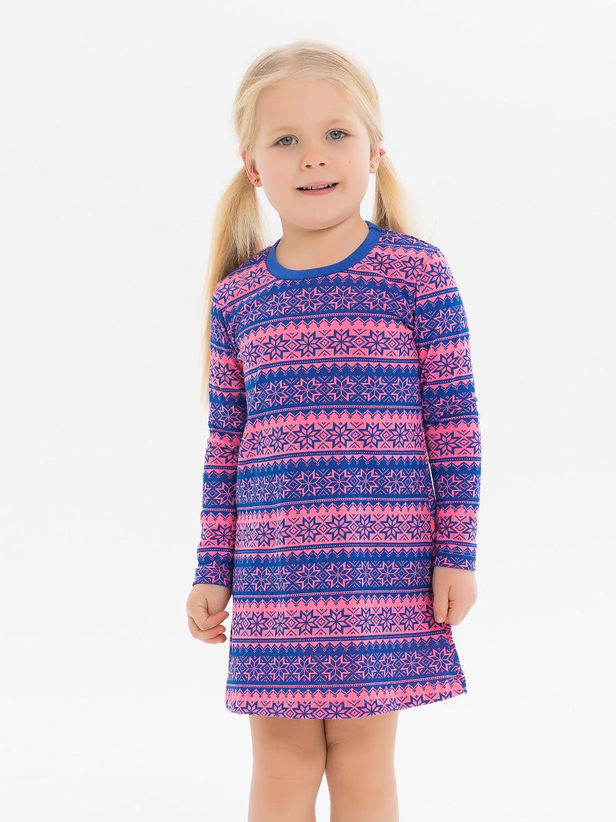 Платье Лисенок КотМарКот р. 110 2530765