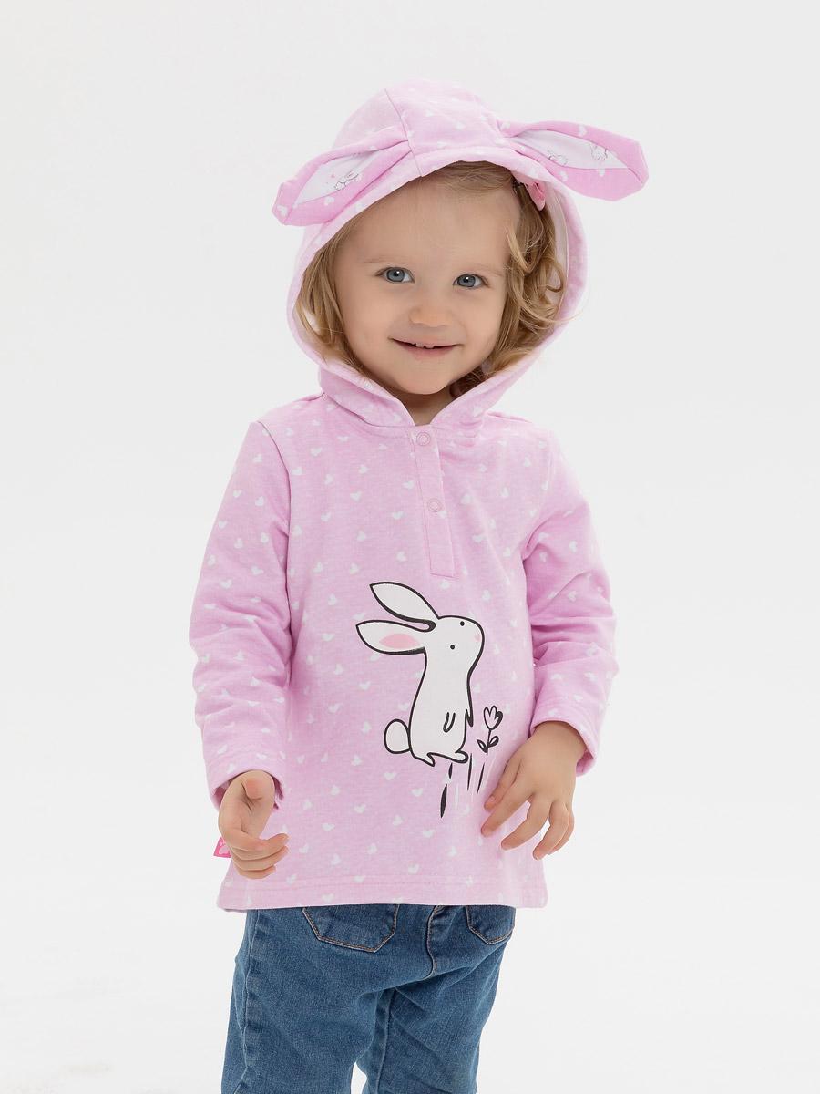 Джемпер Белый кролик КОТМАРКОТ 8370695 р.104