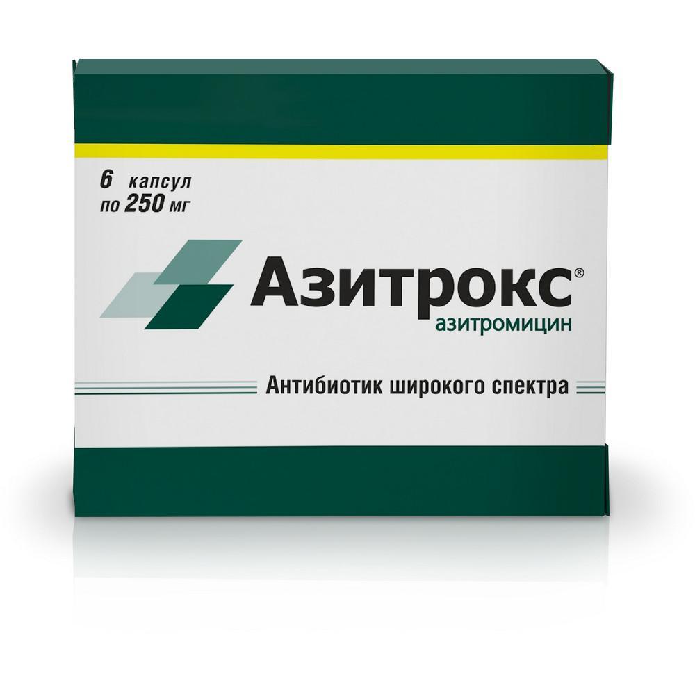 Азитрокс капсулы 250 мг 6 шт.