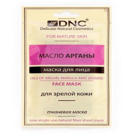 Купить Маска для лица DNC с маслом арганы, 15 мл