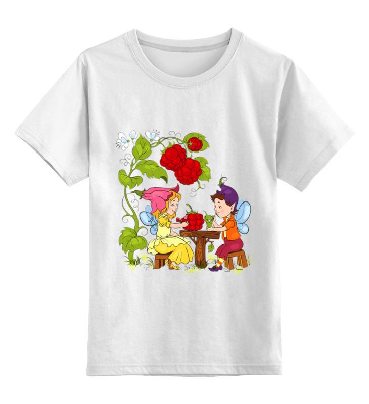 Детская футболка Printio Маленький народец цв.белый р.140 0000001034482 по цене 790