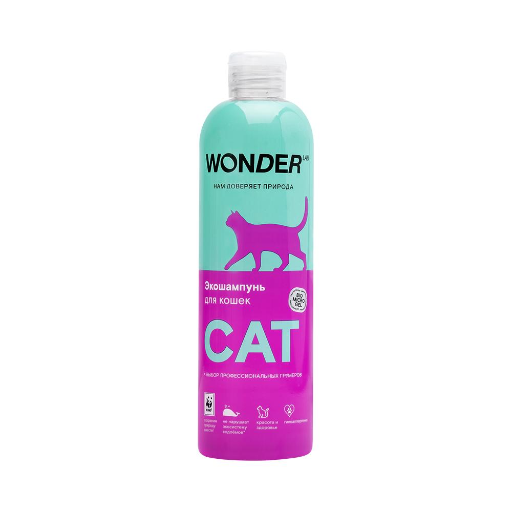 Шампунь для кошек WONDER LAB универсальный,