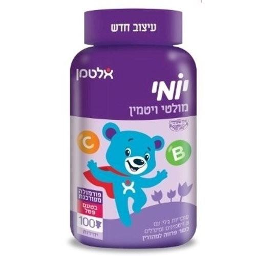 Купить Мультивитамины Yomi для детей 3-8 лет, 100 мишек (малиновые), Мультивитамины Altman Yomi для детей 3-8 лет 100 мишек малиновые