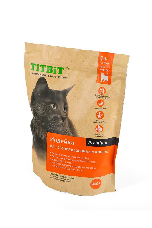 Сухой корм для кошек TiTBiT для стерилизованных