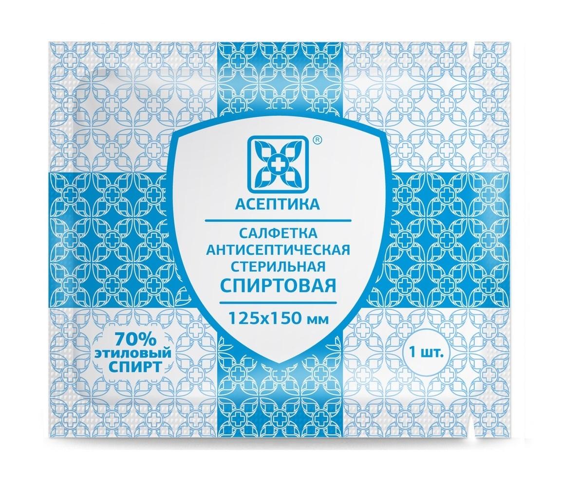 Купить Салфетки антисептические стерильные спиртовые Асептика 150 штук (Размер 125 х 150 мм.) саше, Салфетки антисептические стерильные спиртовые Асептика 150 шт. Размер 125 х 150 мм. саше