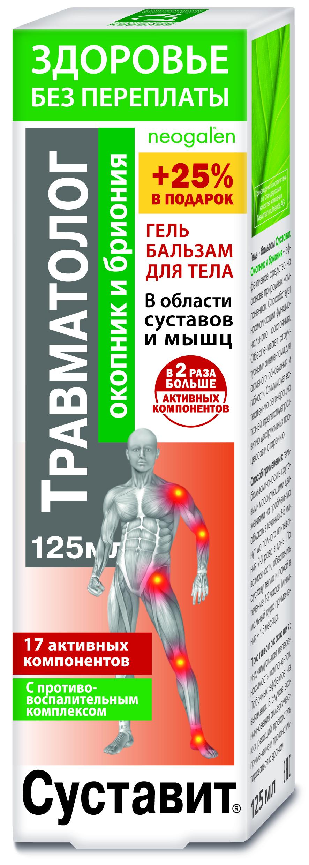 Гель-бальзам для тела Здоровье без Переплаты Суставит окопник,бриония 125 мл