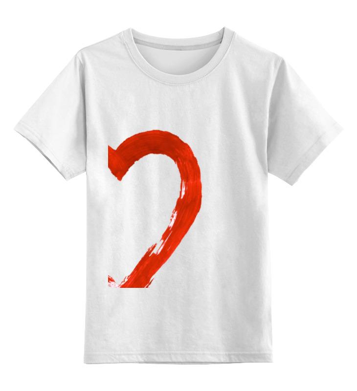 Купить 0000000795125, Детская футболка Printio ..ve цв.белый р.116,