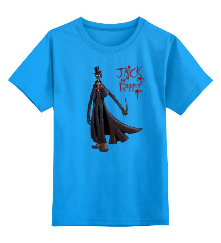 0000000786908, Детская футболка Printio Jack ripper цв.голубой р.116,  - купить со скидкой