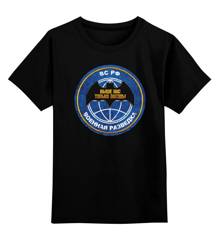 Детская футболка Printio Военная разведка цв.черный р.128 0000000790651 по цене 990