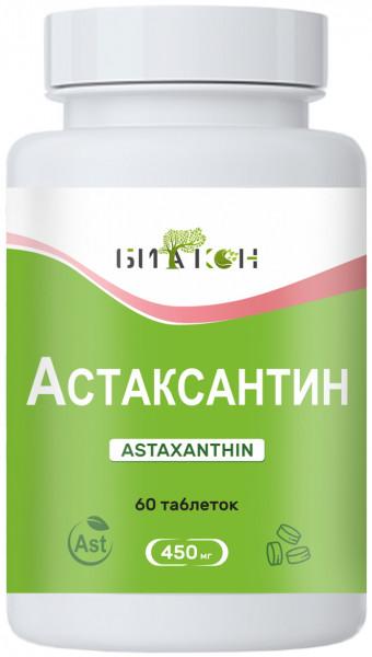 Купить Астаксантин Биакон 450 мг таблетки 60 шт.