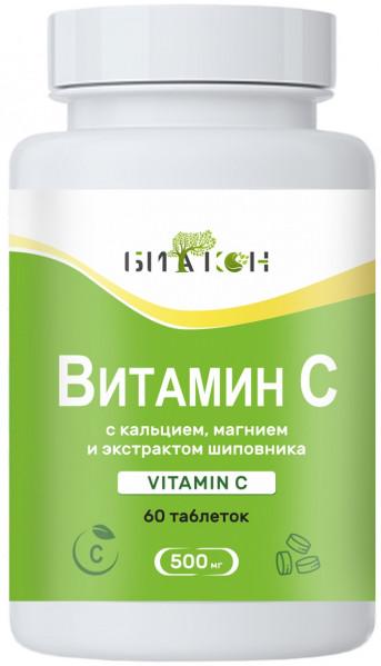 Купить Витамин С + кальций и магний, Витамин С плюс кальций и магний Биакон 500 мг таблетки 60 шт.