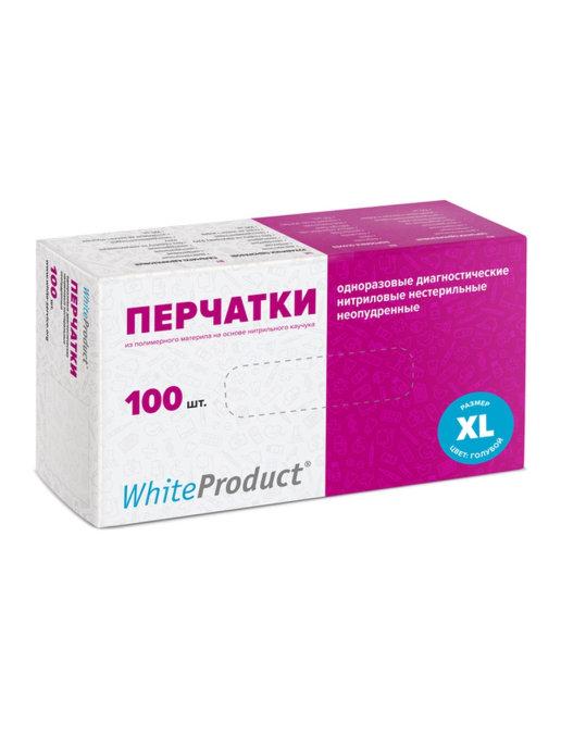 Купить White Product голубые 100 шт, Перчатки медицинские WHITE PRODUCT текстурированные голубые размер XL 100 шт. Нитрил, WHITE PRODUCT ONLINE