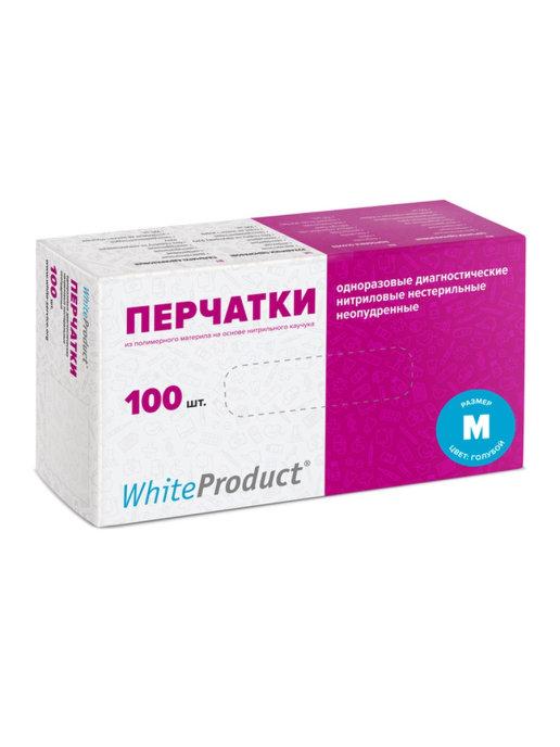 Купить White Product голубые 100 шт, Перчатки медицинские WHITE PRODUCT текстурированные голубые размер M 100 шт. Нитрил, WHITE PRODUCT ONLINE