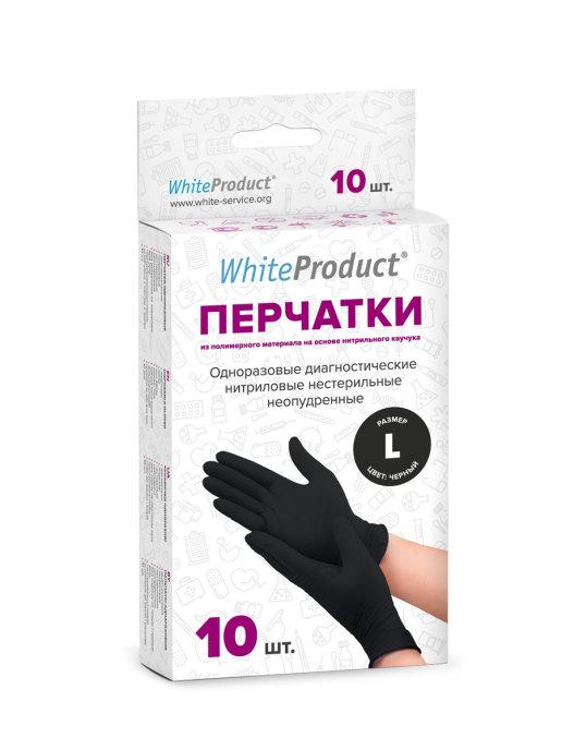 Купить White Product черные 10 шт, Перчатки медицинские WHITE PRODUCT текстурированные черные размер L 10 шт. Нитрил, WHITE PRODUCT ONLINE