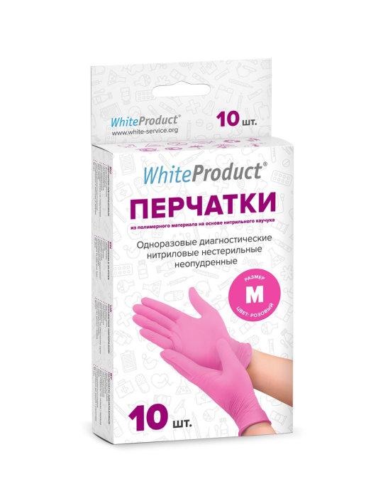 Купить White Product розовые 10 шт, Перчатки медицинские WHITE PRODUCT текстурированные розовые размер M 10 шт. Нитрил, WHITE PRODUCT ONLINE