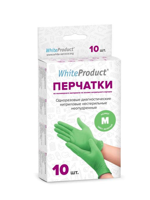 Купить White Product зеленые 10 шт, Перчатки медицинские WHITE PRODUCT текстурированные зеленые размер M 10 шт. Нитрил, WHITE PRODUCT ONLINE