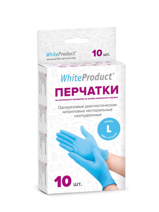 Купить White Product голубые 10 шт, Перчатки медицинские WHITE PRODUCT текстурированные голубые размер L 10 шт. Нитрил, WHITE PRODUCT ONLINE