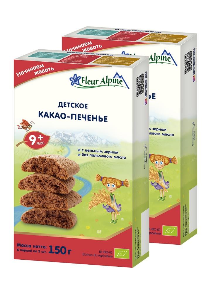 Какао-печенье, Печенье детское Fleur Alpine КАКАО-ПЕЧЕНЬЕ, с 9 месяцев, 2 шт. по 150 г,  - купить со скидкой