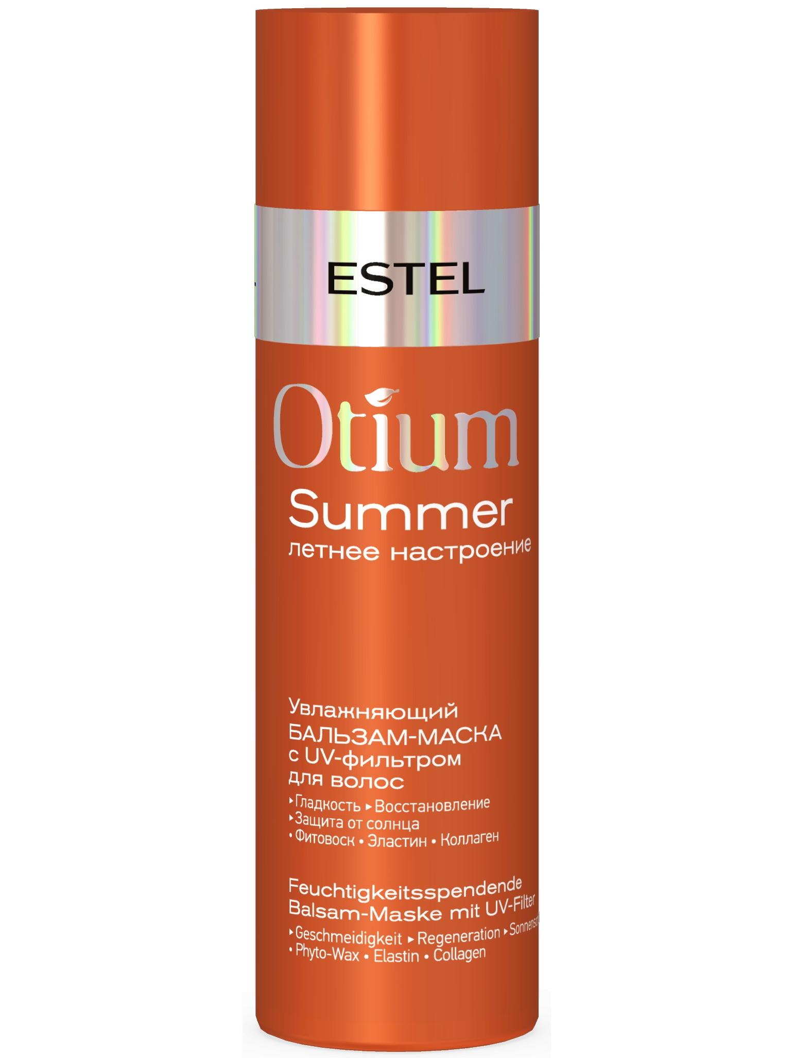 Купить Бальзам-маска OTIUM SUMMER ESTEL PROFESSIONAL увлажняющий с UV-фильтром для волос 200 мл