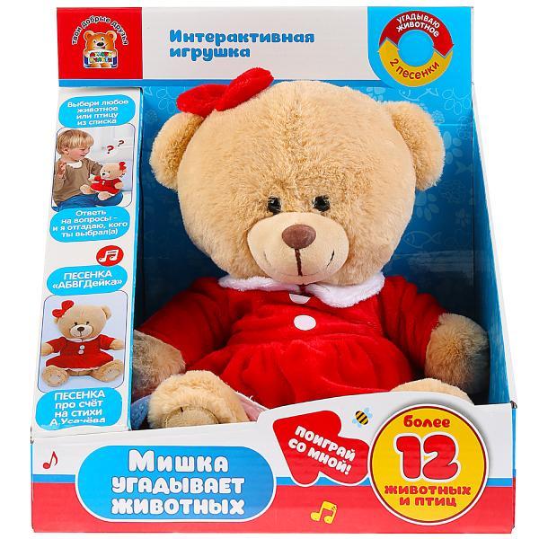 Мягкая игрушка Мульти-пульти функциональная, Медведица, угадывает животных,22 см F9844-22
