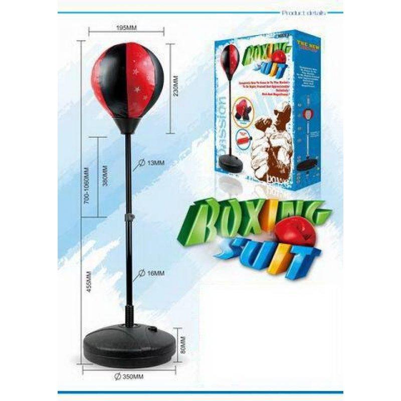Боксерский набор детский Yako toys Победитель, детский, 53,5 см Y22817025