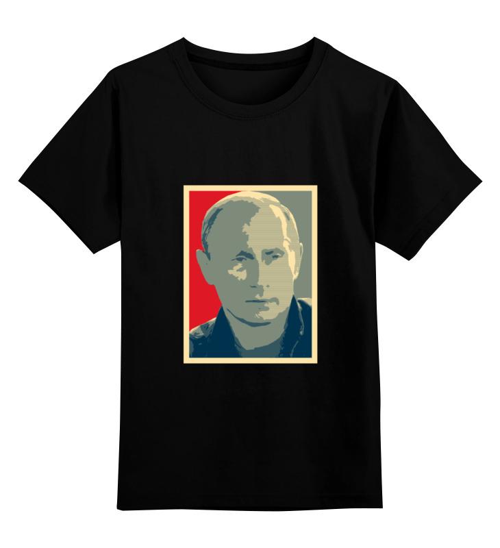 Купить 0000000788621, Детская футболка Printio Путин цв.черный р.164,