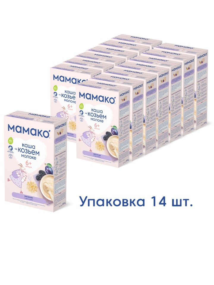 Каша Мамако овсяная с черносливом на козьем молоке, с 6 месяцев, 200 гр,упаковка из 14 шт