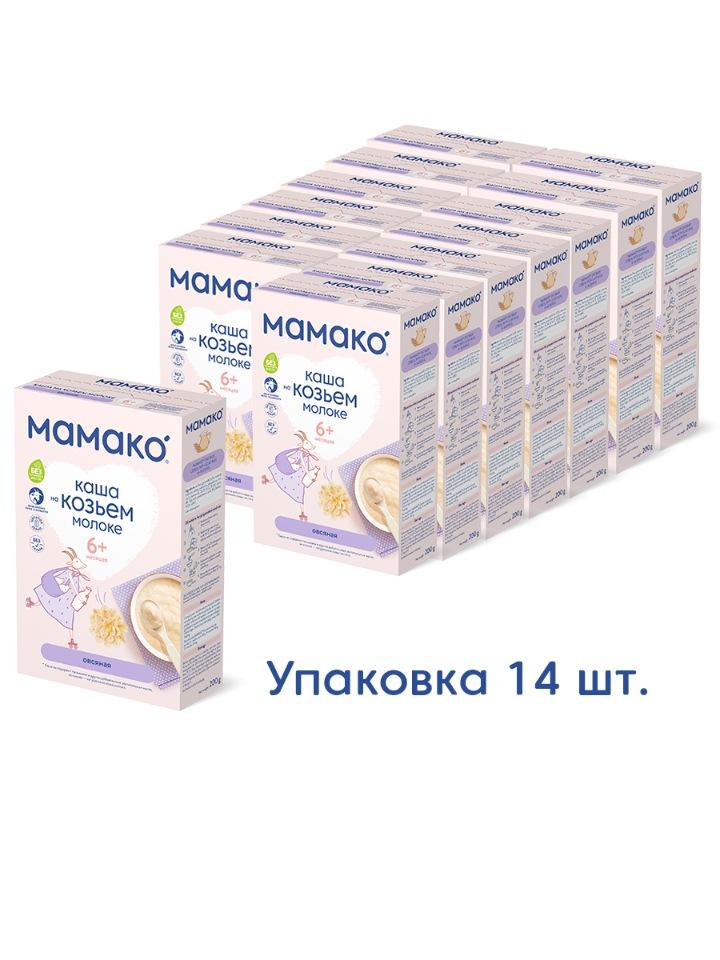 Каша Мамако овсяная на козьем молоке, с 6 месяцев, 200 гр, упаковка из 14 шт.