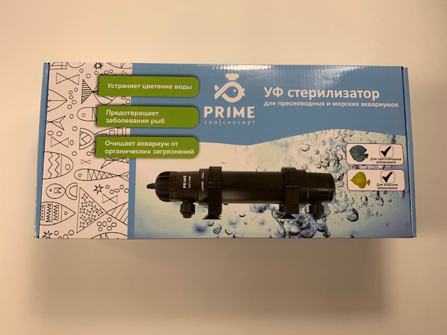 Ультрафиолетовый стерилизатор Prime 9Вт