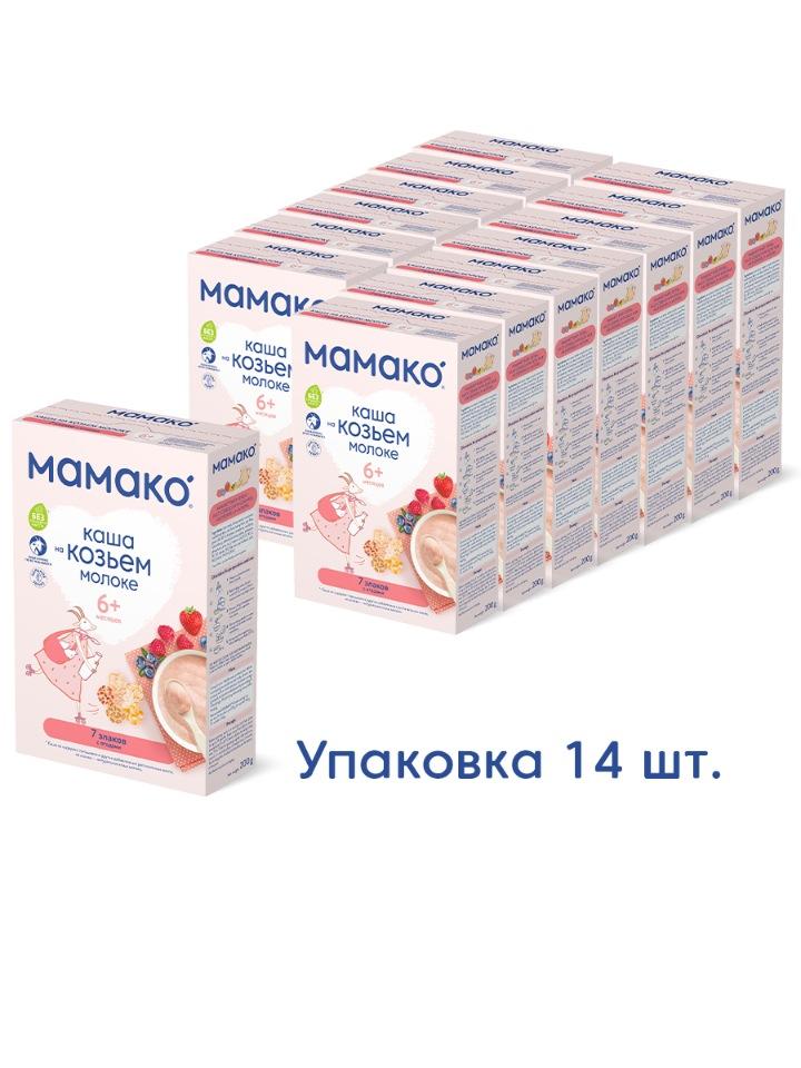Каша Мамако 7 злаков с ягодами на козьем молоке, с 6 месяцев, 200 гр, упаковка из 14 шт.