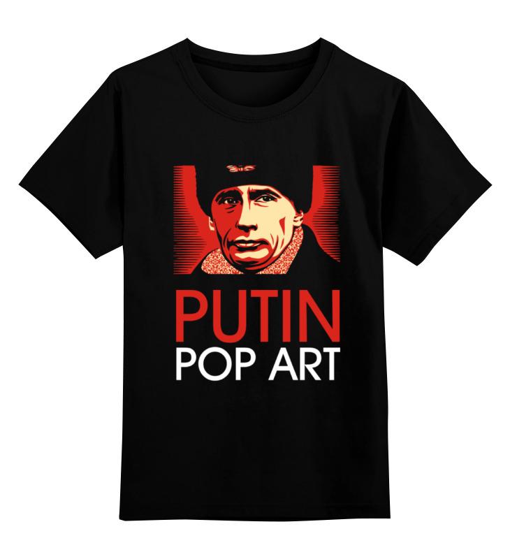 Купить 0000000790409, Детская футболка Printio Путин цв.черный р.140,