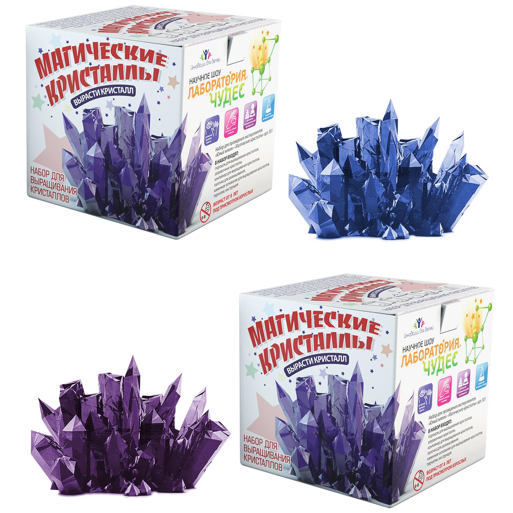 Магические кристаллы Висма малый набор для выращивания,
