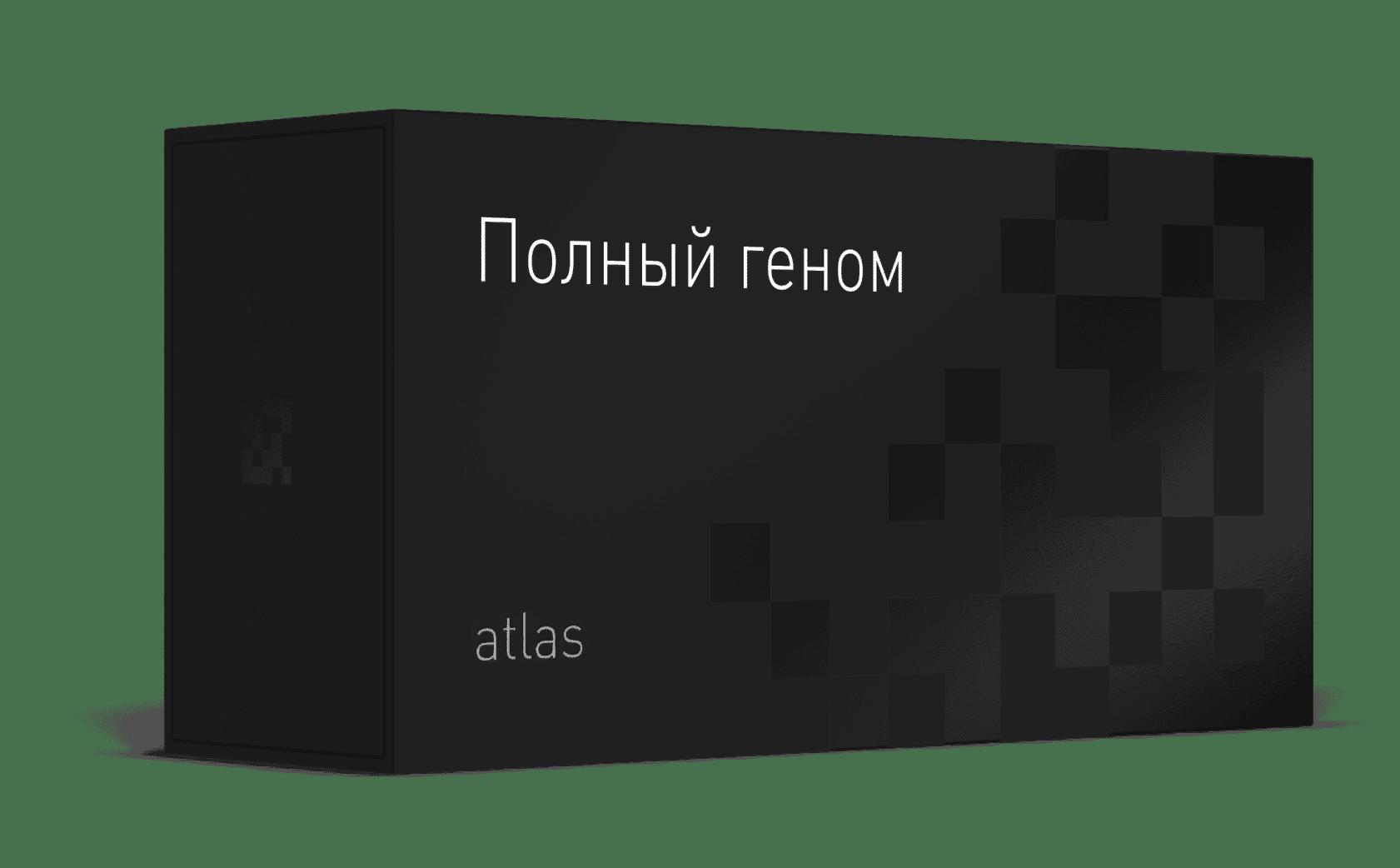 Полный геном Атлас 1 шт.